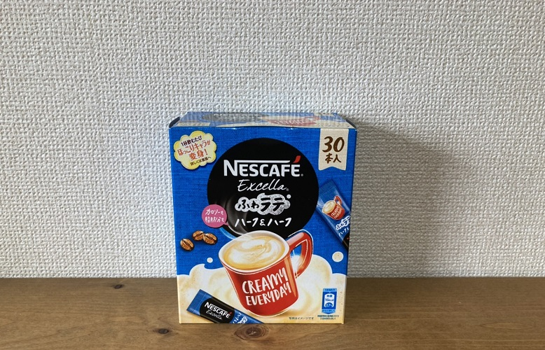 Nescaféネスカフェインスタントコーヒースティックラテおうち時間自宅家で飲める職場コーヒーラテ牛乳ミルクふわふわラテネスカフェエクセラふわラテハーフ&ハーフ