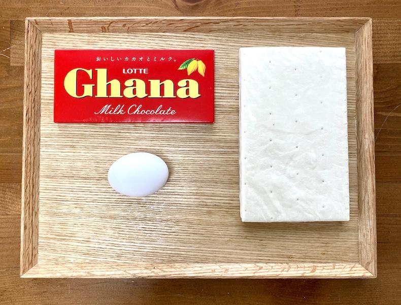 チョコレートクロワッサン