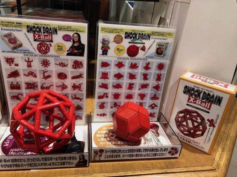 今日は何の日Domaniドマーニクイズ問題3月3日ジグソーパズルの日ひな祭り桃の節句耳の日パズル知育玩具