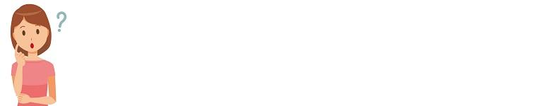 Domaniドマーニ漢字クイズかんじクイズ「親子で学べる漢字クイズ」連載意外と読めない読めそうで読めない意外と知らない間違えがち正しい読み方正しく読める天晴れあっぱれ国字