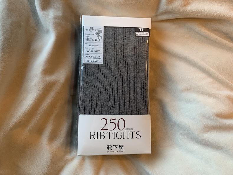 靴下屋 250デニール 綿混3×1リブタイツ