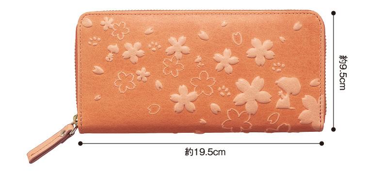 スヌーピー しあわせ桜づくし 桜で染めたボタニカルレザーの長財布