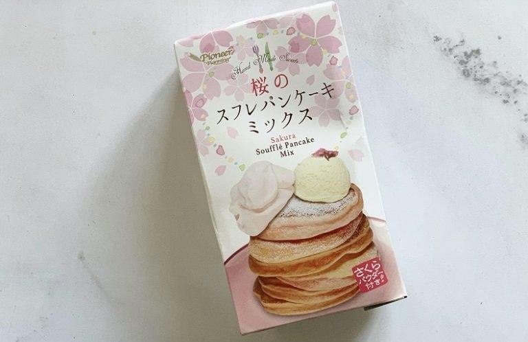 今日は何の日Domaniドマーニクイズ問題3月27日さくらの日桜由来カルディスフレパンケーキミックスおうち時間デザートスイーツ