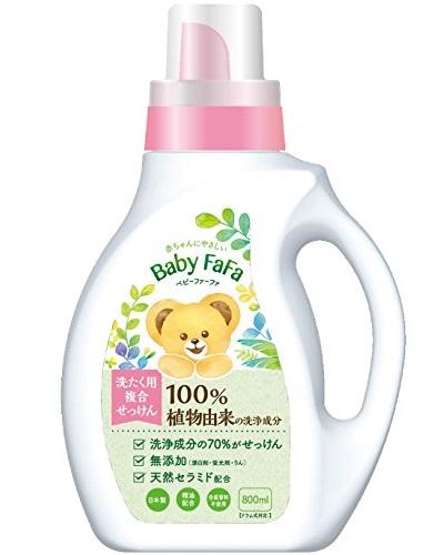 赤ちゃん用洗剤洗濯洗剤選び方選ぶポイントコツ大人も使える大人と一緒に洗える低刺激肌に優しいベビーファーファ「洗たく用複合石けん」