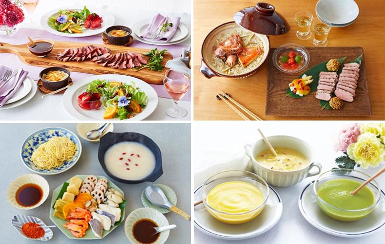 アール・エフ・ワン RF1日本のさらだ いとはんアジアン・サラダ融合ベジテリア 母の日ギフト 食べ物
