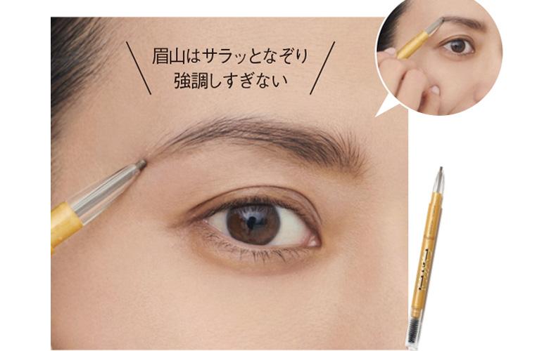眉は濃いめ・太め・長めを意識して描く