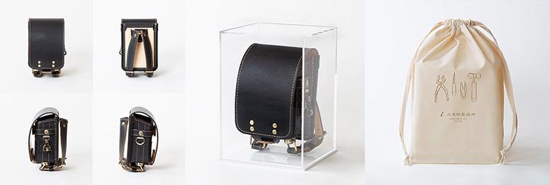 土屋鞄 ランドセルリメイク