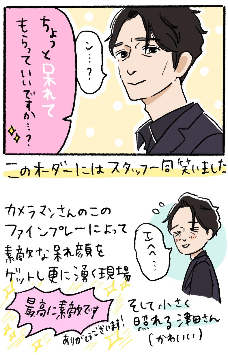 声優・津田健次郎