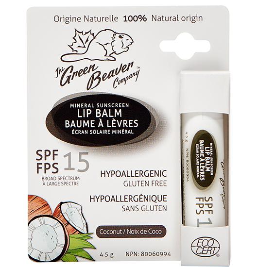 グリーンビーバー オーガニックココナッツ リップバーム 日焼け止め 唇 UVケア 紫外線ケア