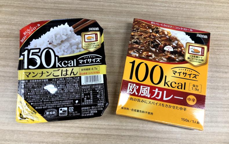 マイサイズ 大塚食品 マンナンヒカリ マンナンごはん 低カロリー 欧風カレー