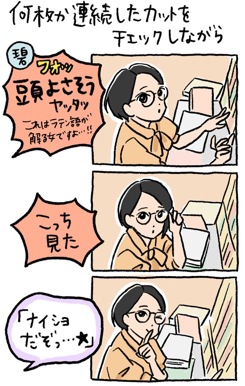 声優・悠木碧