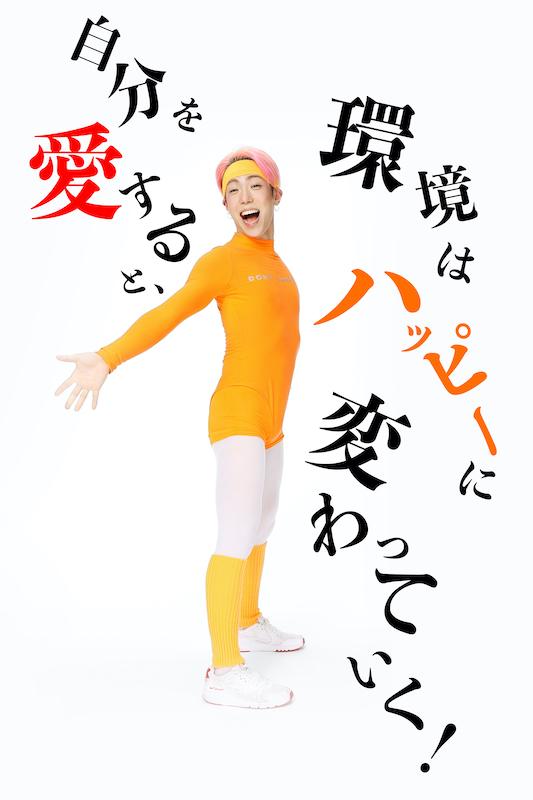 【1】近江兄弟社 ベルディオ|UV モイスチャーミルクN