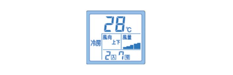 エアコン節電 クーラー 節電 28度 節電方法 温度設定 適正温度
