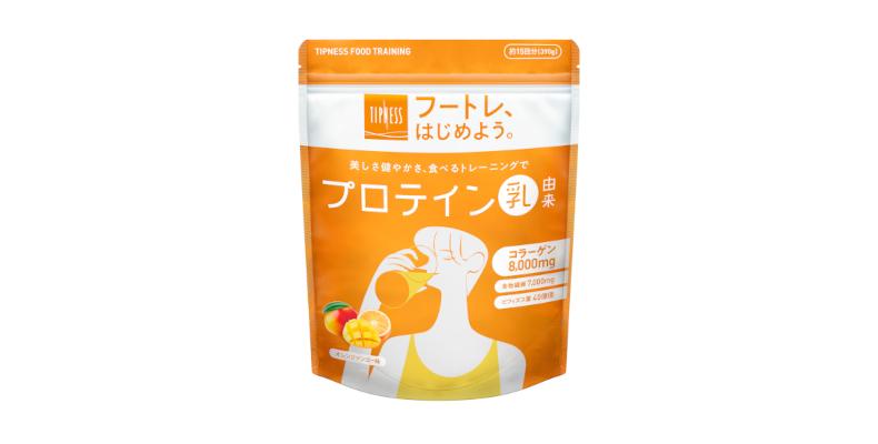 ニオイケア 臭いケア 体臭ケア 夏 汗の臭い レシピ 腸内環境改善 便秘解消 デトックスレシピ 腸活レシピ 腸活 フートレプロテイン