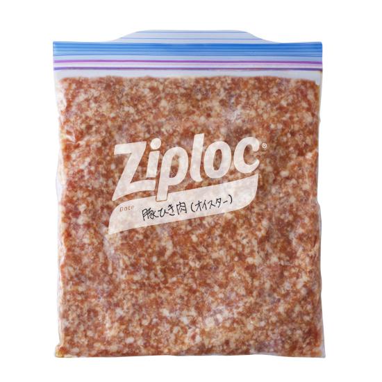 ジップロックレシピ 冷凍保存レシピ 冷凍保存 冷凍保存術 下味冷凍 作り置き つくりおき ひき肉