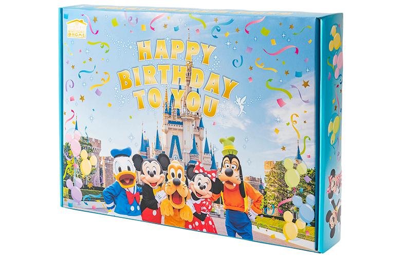 Disney Birthday @ Home デコレーションキット ディズニー 誕生日 バースデー グッズ