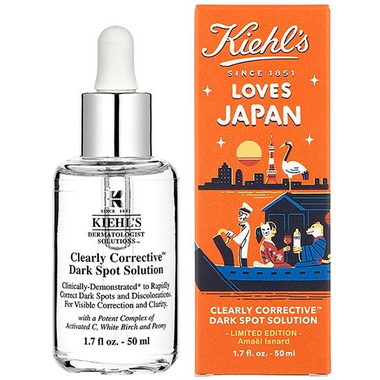 キールズ KIEHL'S LOVES JAPAN 2021 キールズ ラブズ 限定エディション限定パッケージ キールズ DS クリアリーホワイト ブライトニング エッセンス