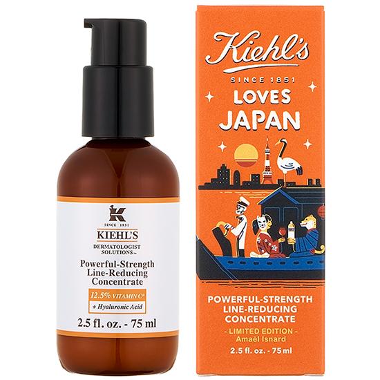 キールズ KIEHL'S LOVES JAPAN 2021 キールズ ラブズ 限定エディション限定パッケージ キールズ DS ライン コンセントレート 12.5C