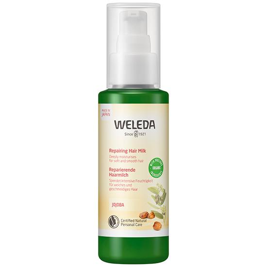 ヴェレダ オーガニックヘアケアシリーズ ヘアミルク