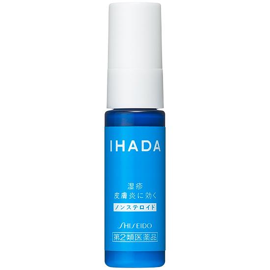 マスク 肌荒れ 原因 対策 市販薬 IHADA イハダ プリスクリードD