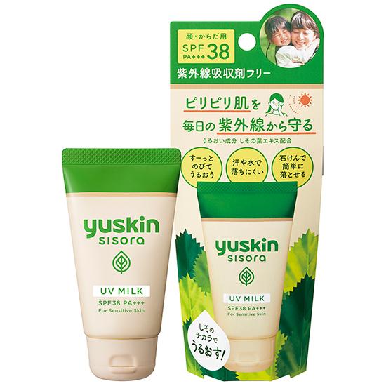 マスク 肌荒れ 原因 対策 ベースメイク ユースキン シソラ UVミルク