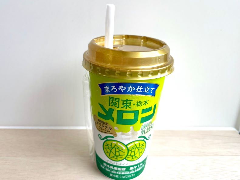 関東・栃木レモン,関東・栃木メロン