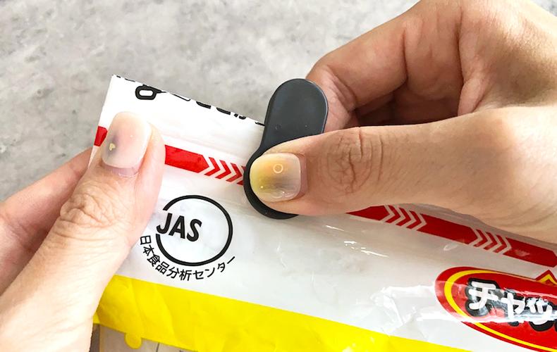 ダイソー|チャック袋スライダー 3個入り 100均 100円ショップ DAISO