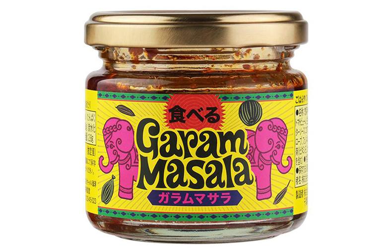 カルディ おすすめ 調味料 スパイス おかず オリジナル 食べるガラムマサラ