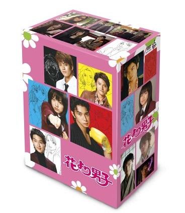 キュンキュンしたいときキュンキュンするドラママンガアマゾンamazon「花より男子」DVD-BOX