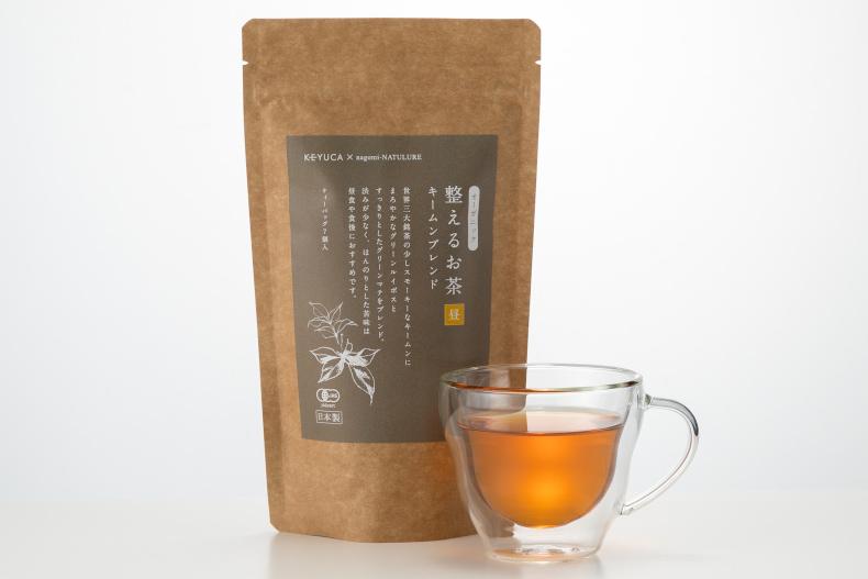 KEYUCA 整えるお茶 ケユカ KEYUCAのお茶 KEYUCAのギフト KEYUCAのプレゼント キームンブレンド
