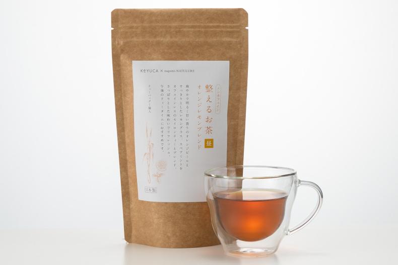 KEYUCA 整えるお茶 ケユカ KEYUCAのお茶 KEYUCAのギフト KEYUCAのプレゼント オレンジレモンブレンド