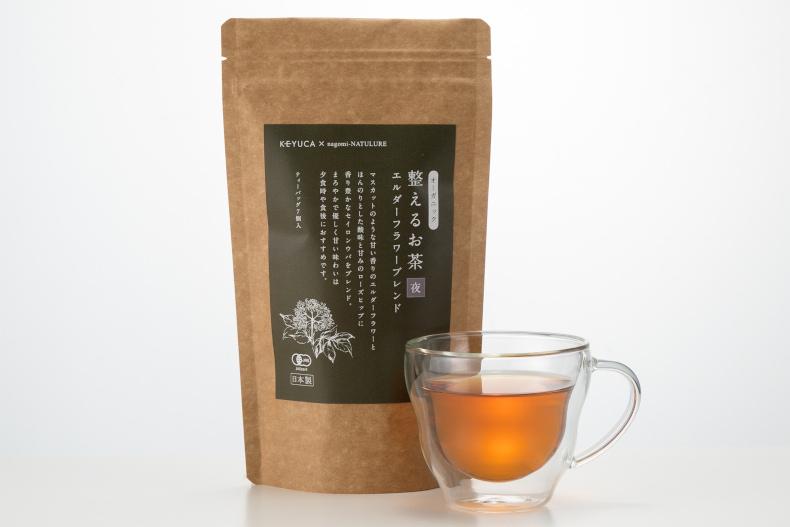 KEYUCA 整えるお茶 ケユカ KEYUCAのお茶 KEYUCAのギフト KEYUCAのプレゼント エルダーフラワーブレンド