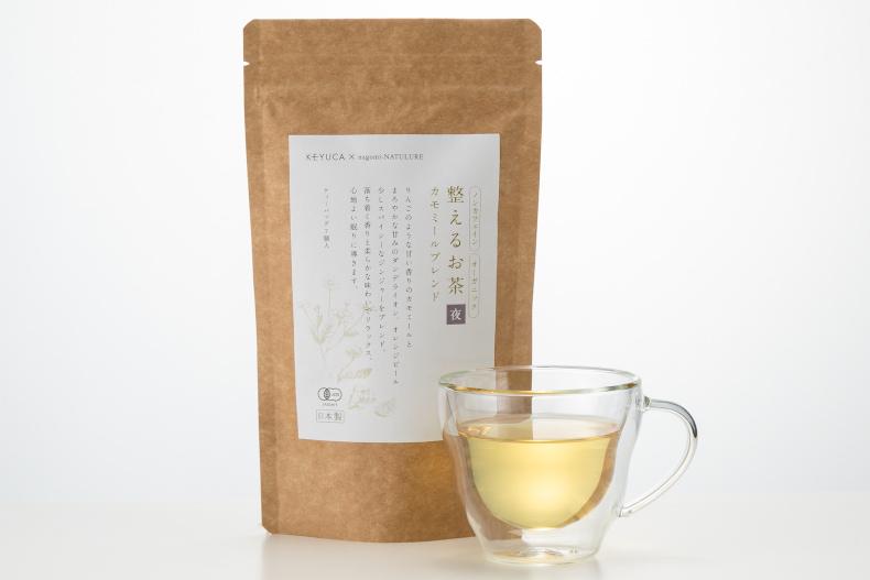 KEYUCA 整えるお茶 ケユカ KEYUCAのお茶 KEYUCAのギフト KEYUCAのプレゼント カモミールブレンド