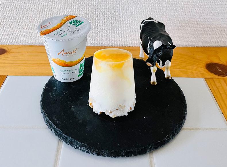 アイスケーキ レシピ ヨーグルトアイスケーキ ひんやりスイーツ ヨーグルトレシピ ヨーグルトアレンジ 簡単スイーツレシピ