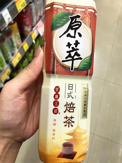 台湾 お茶 甘い
